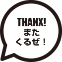 thanx!
