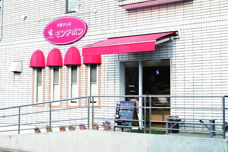 ハッピーマカロン(ショコラ)2