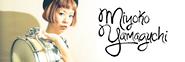 山口美代子 official website